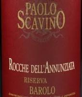 paolo-scavino-rocche-dell-annunziata-riserva-barolo-docg-italy-10122933