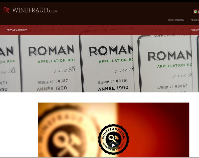 WineFraud – home page