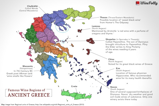 ancient-greek-wine-regions-map1